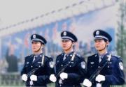 南宁保安服务公司
